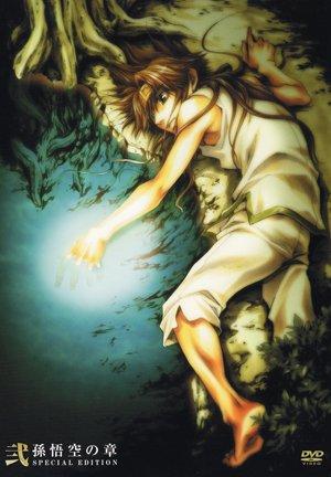 OVA 最遊記RELOAD-burial- 第弐巻~孫悟空の章~ スペシャルエディション DVD マルチレンズクリーナー付き 新品