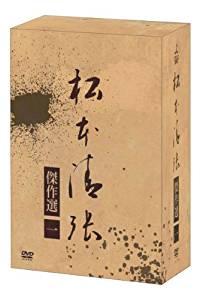松本清張傑作選 第一弾DVD-BOX(中古)マルチレンズクリーナー付き