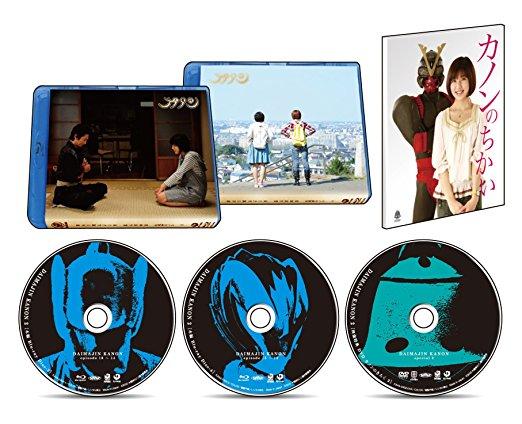 大魔神カノン Blu-ray BOX2 初回限定版 里久鳴祐果 新品 マルチレンズクリーナー付き