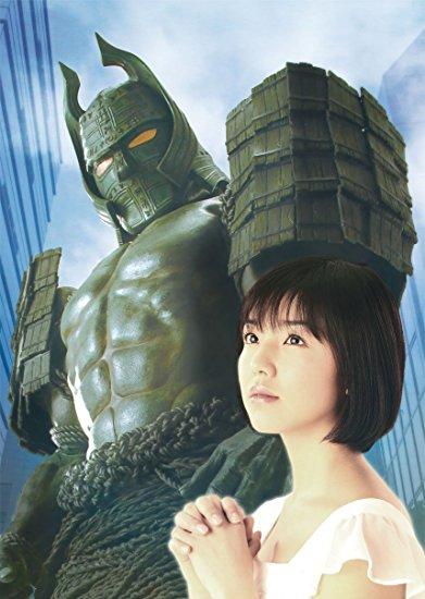 大魔神カノン Blu-ray BOX3 初回限定版 里久鳴祐果 新品 マルチレンズクリーナー付き