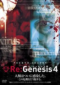 Re:Genesis 4 新品 DVD-BOX ピーター・アウターブリッジ マルチレンズクリーナー付き Re:Genesis DVD-BOX 新品, トライルーム:28ce8ca5 --- sunward.msk.ru