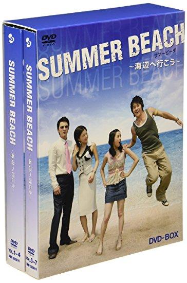 サマービーチ~海辺へ行こう~ [DVD] イ・ワン マルチレンズクリーナー付き 新品