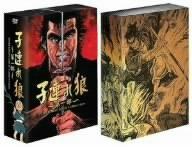 子連れ狼 第一部 DVD デジスタック コレクション 萬屋錦之介 マルチレンズクリーナー付き 新品