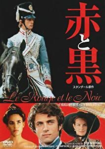 赤と黒 [DVD] キム=ロッシ・スチュアート マルチレンズクリーナー付き 新品