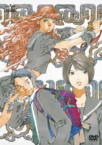 十二国記 DVD BOX 1 「月の影 影の海」 久川綾 マルチレンズクリーナー付き 新品