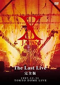 X-JAPAN THE LAST LIVE 完全版 [DVD] マルチレンズクリーナー付き 新品