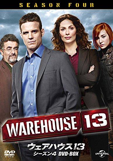 ウェアハウス13 シーズン4 DVD-BOX エディ・マクリントックマルチレンズクリーナー付き 新品