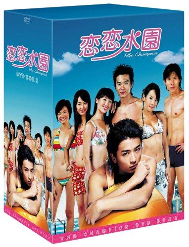恋恋水園 DVD-BOX II TORO マルチレンズクリーナー付き 新品