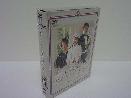 マイリトルシェフ DVD-BOX 矢田亜希子 マルチレンズクリーナー付き 新品