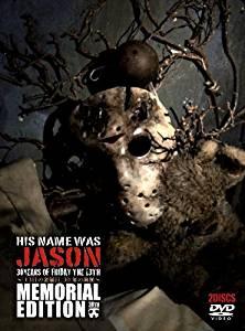 HIS NAME WAS JASON~「13日の金曜日」30年の軌跡~30周年メモリアルエディション [DVD] トム・サビーニ マルチレンズクリーナー付き 新品