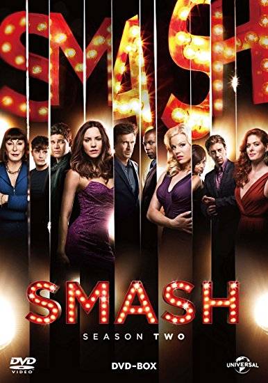 SMASH シーズン2 DVD-BOX キャサリン・マクフィー マルチレンズクリーナー付き 新品