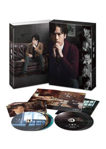 心療中-in the Room- Blu-ray BOX豪華版 稲垣 吾郎 新品 マルチレンズクリーナー付き