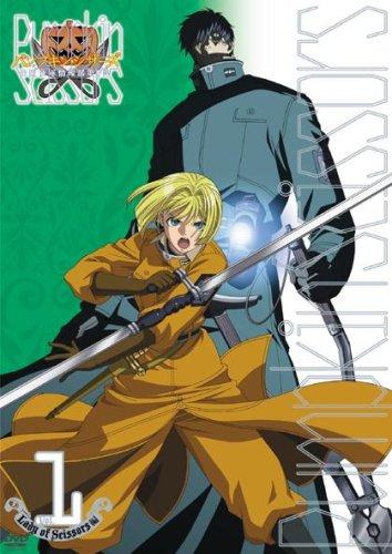 パンプキン・シザーズ Lady of Scissors 編 Vol.1 (初回限定生産) [DVD] 伊藤静 マルチレンズクリーナー付き 新品