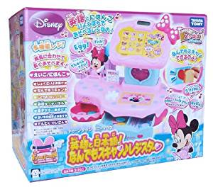 ディズニー トゥーンタウン ミニーマウス 英語と日本語! なんでもスキャン♪レジスター タカラトミー 新品