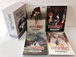 るろうに剣心-明治剣客浪漫譚- 追憶編 DVD・BOX 涼風真世 マルチレンズクリーナー付き 新品