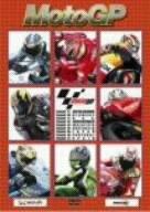 2006 MotoGP 後半戦BOX SET [DVD] マルチレンズクリーナー付き 新品