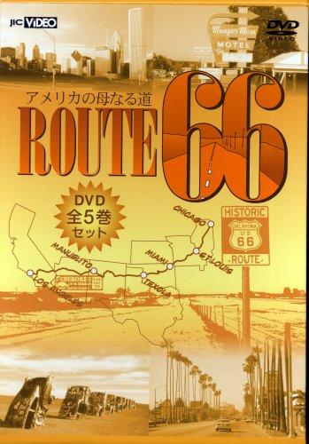 アメリカの母なる道 ルート66 全5巻 BOXセット [DVD] (中古) マルチレンズクリーナー付き