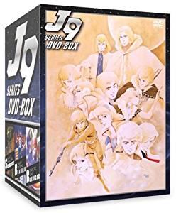 J9シリーズ DVD-BOX【amazon.co.jp限定商品/完全予約限定商品】 塩沢兼人 (中古) マルチレンズクリーナー付き