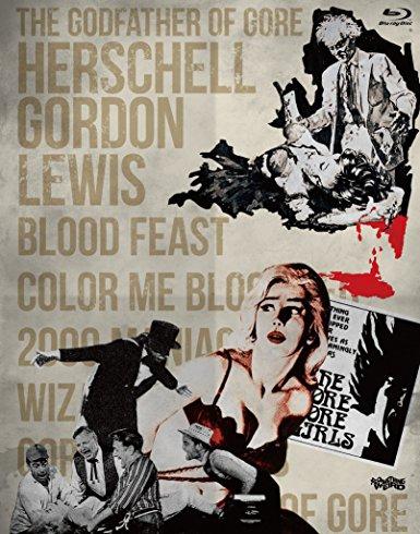 ハーシェル・ゴードン・ルイス ブルーレイBOX [Blu-ray](中古)マルチレンズクリーナー付き