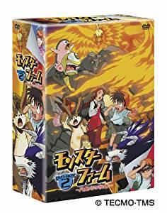 モンスターファーム~円盤石の秘密~BOX2 [DVD] 横山智佐 新品 マルチレンズクリーナー付き