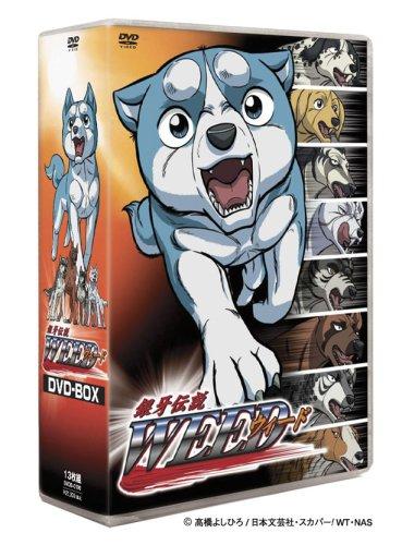 銀牙伝説WEED DVD-BOX 國立幸 (中古) マルチレンズクリーナー付き