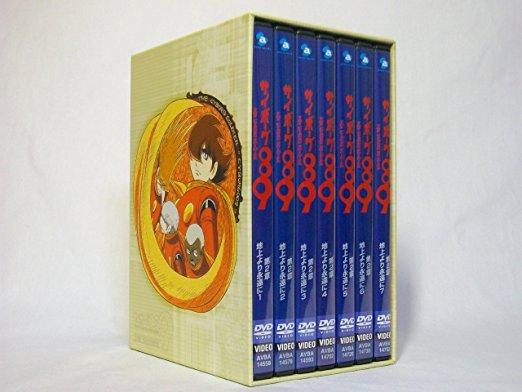サイボーグ009 第2章 地上より永遠に 全7巻セット DVDセット (中古)