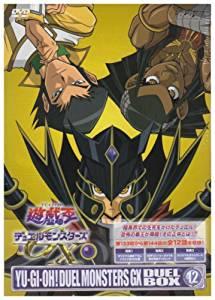 遊☆戯☆王デュエルモンスターズGX DVDシリーズ DUEL BOX 12 (中古) マルチレンズクリーナー付き