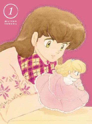 TVシリーズ めぞん一刻 Blu-ray BOX1 (初回限定版) 新品