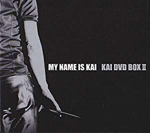 MY NAME IS KAI-KAI DVD BOX 2- 甲斐よしひろ 新品 マルチレンズクリーナー付き