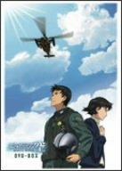 よみがえる空 ―RESCUE WINGS― DVD-BOX (初回限定生産)(中古)マルチレンズクリーナー付き