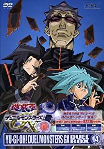 遊☆戯☆王デュエルモンスターズGX DVDシリーズ DUEL BOX 14 (中古) マルチレンズクリーナー付き