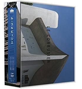 ル・コルビュジェ DVD-BOX (中古) マルチレンズクリーナー付き