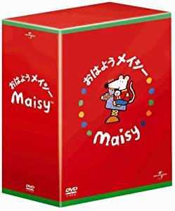 おはよう メイシー DVD-BOX 新品 マルチレンズクリーナー付き