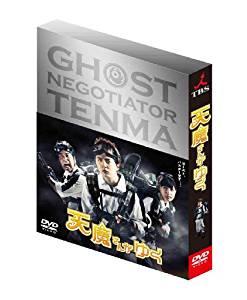 天魔さんがゆく DVD-BOX初回限定豪華版 堂本 剛 新品 マルチレンズクリーナー付き