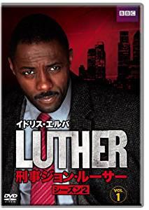 DVD-BOX マルチレンズクリーナー付き LUTHER/刑事ジョン・ルーサー2 新品