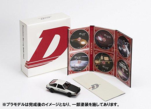 頭文字[イニシャル]D Premium Blu-ray BOX Pit3 新品 マルチレンズクリーナー付き