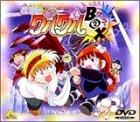 魔法陣グルグル グルグルBOX(2) [DVD] (中古)マルチレンズクリーナー付き