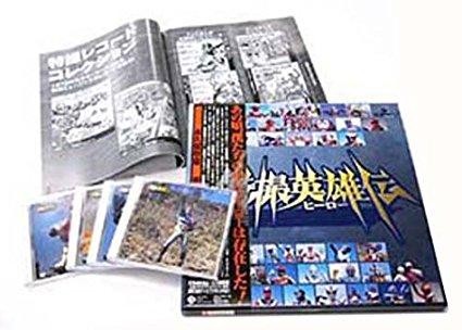 特撮ヒーロースペシャルCD-BOX 特撮英雄伝 新品 マルチレンズクリーナー付き