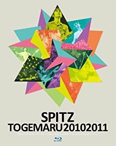 とげまる20102011(初回限定版) [Blu-ray] スピッツ(中古)マルチレンズクリーナー付き