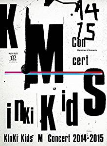 KinKi Kids Concert 「Memories & Moments」(初回仕様) [Blu-ray] 新品 マルチレンズクリーナー付き