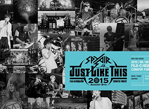 JUST LIKE THIS 2015(初回生産限定盤) [DVD] SPYAIR 新品 マルチレンズクリーナー付き
