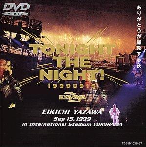 TONIGHT THE NIGHT~ありがとうが爆発する夜~ [DVD] 矢沢永吉 新品 マルチレンズクリーナー付き