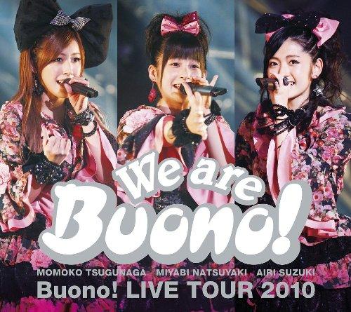 We are Buono! Buono! LIVE TOUR 2010 [DVD] 新品 マルチレンズクリーナー付き