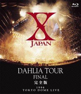 X JAPAN DAHLIA TOUR FINAL 完全版 [Blu-ray](中古)マルチレンズクリーナー付き