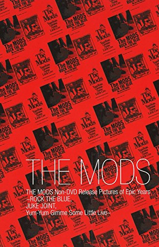 THE MODS Non-DVD Release Pictures of Epic Years(完全生産限定盤) モッズ 新品 マルチレンズクリーナー付き