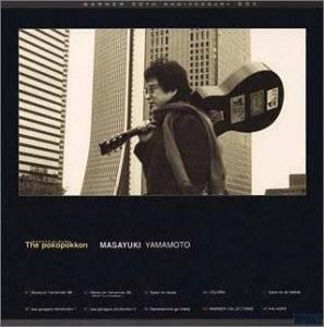 "WARNER ALBUMS""THE ポコポッコン""~Warner 30th Anniversary CD (中古) マルチレンズクリーナー付き"