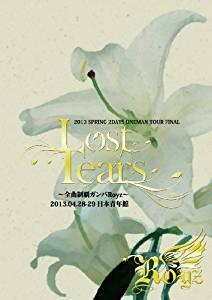 Lost Tears~2daysワンマン 全曲制覇 ガンバRoyz! in 日本青年館【初回限定盤】 [DVD] (中古)マルチレンズクリーナー付き