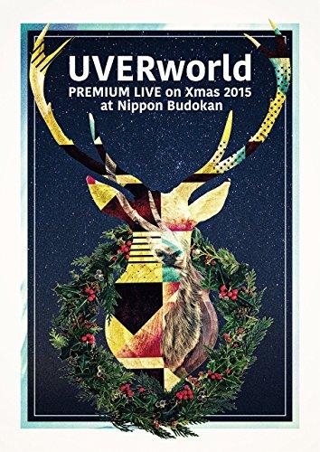 【早期購入特典あり】UVERworld Premium Live on X'mas Nippon Budokan 2015(初回生産限定盤)(2017年度UVERworld Special Live Photoカレンダー付き) [Blu-ray] 新品