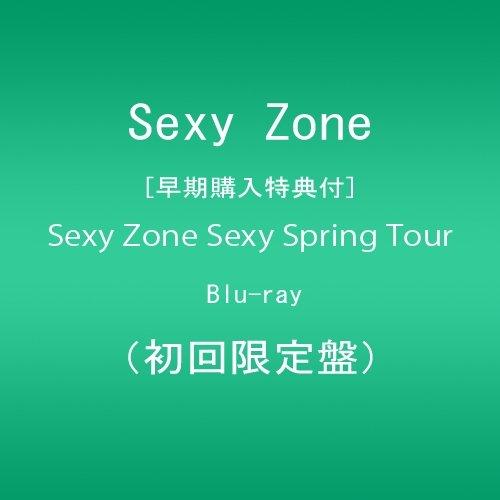 【早期購入特典あり】Sexy Zone Sexy Power Tour(Blu-ray 初回限定盤(1枚組))(オリジナル特典ポスター(B3サイズ)付) 新品