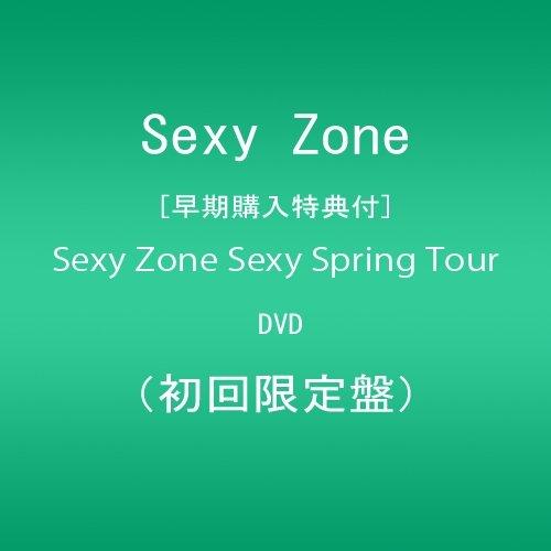 【早期購入特典あり】Sexy Zone Sexy Power Tour(DVD 初回限定盤(2枚組))(オリジナル特典ポスター(B3サイズ)付) 新品